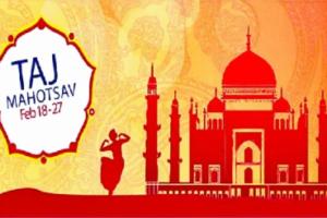 Taj Mahotsav 2020